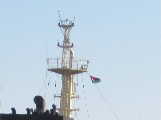 Pabellón de cortesía libio